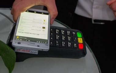 CBI explained the security level of mobile payment to their users